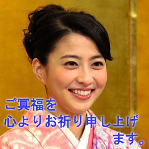 小林麻央さん死去