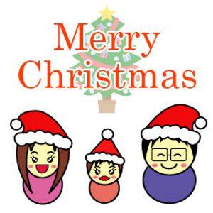 2019年のクリスマスの我が家